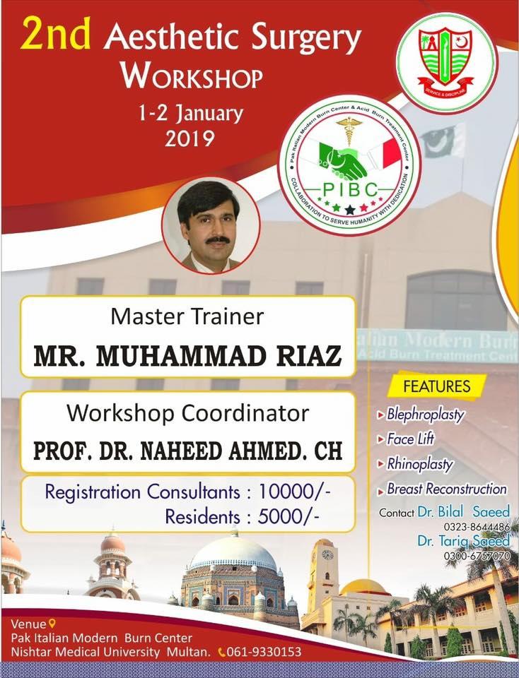 Pakistan surgeon